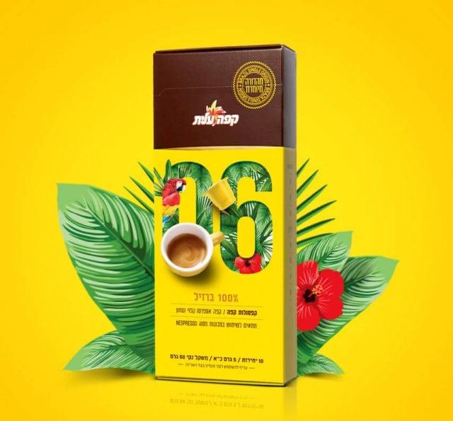 Brazil Coffee Capsules