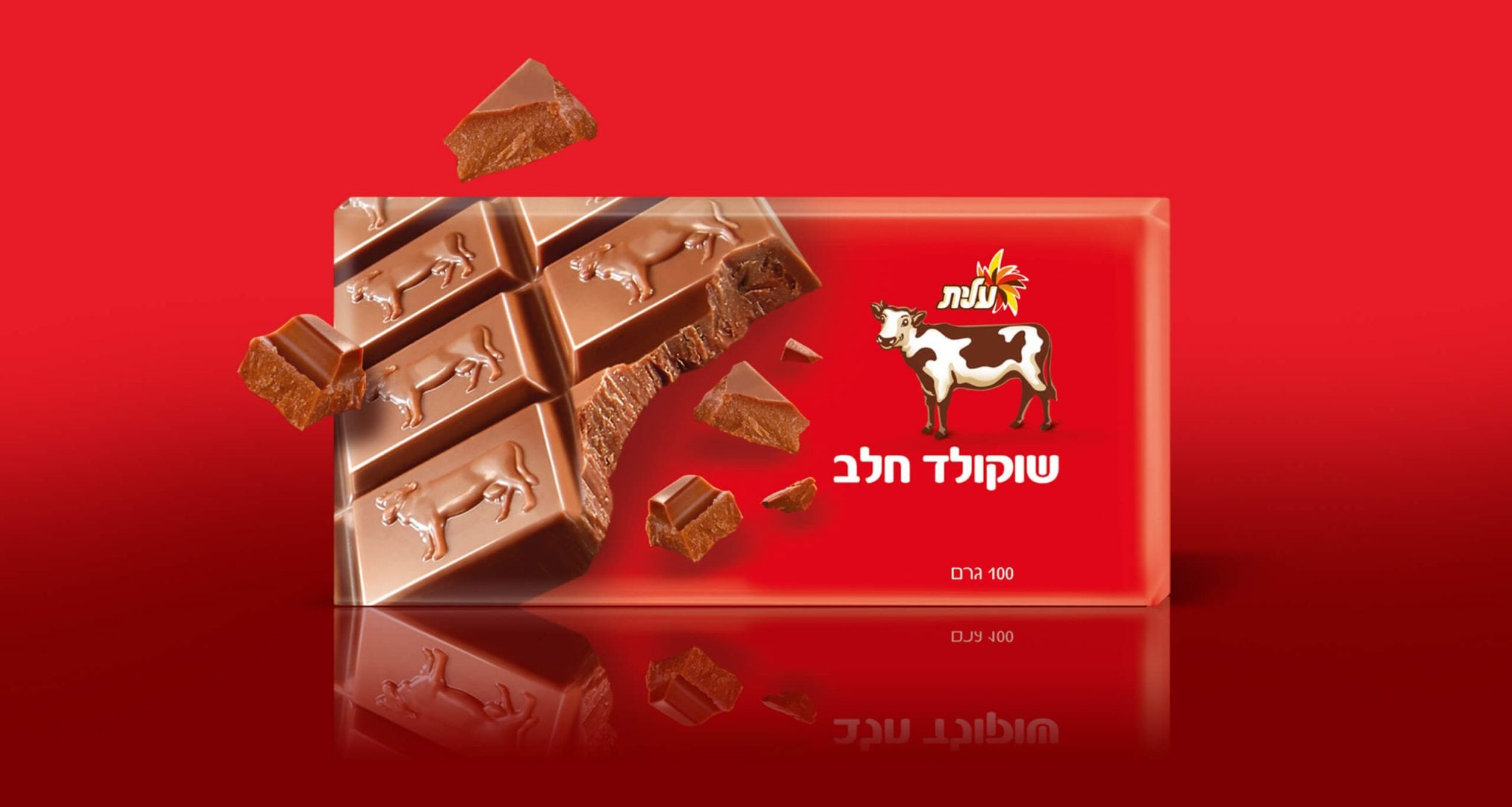 ELITE_CHOCOLATE_GalleryA01_2560x1366