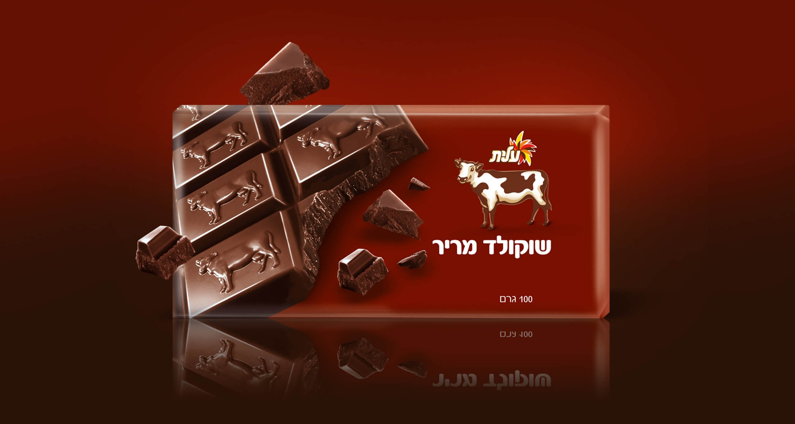 ELITE_CHOCOLATE_GalleryA02_2560x1366
