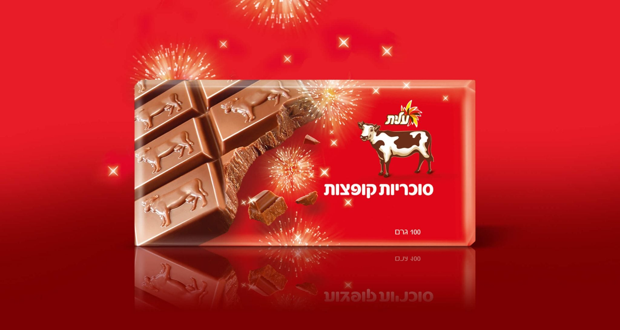 ELITE_CHOCOLATE_GalleryA04_2560x1366