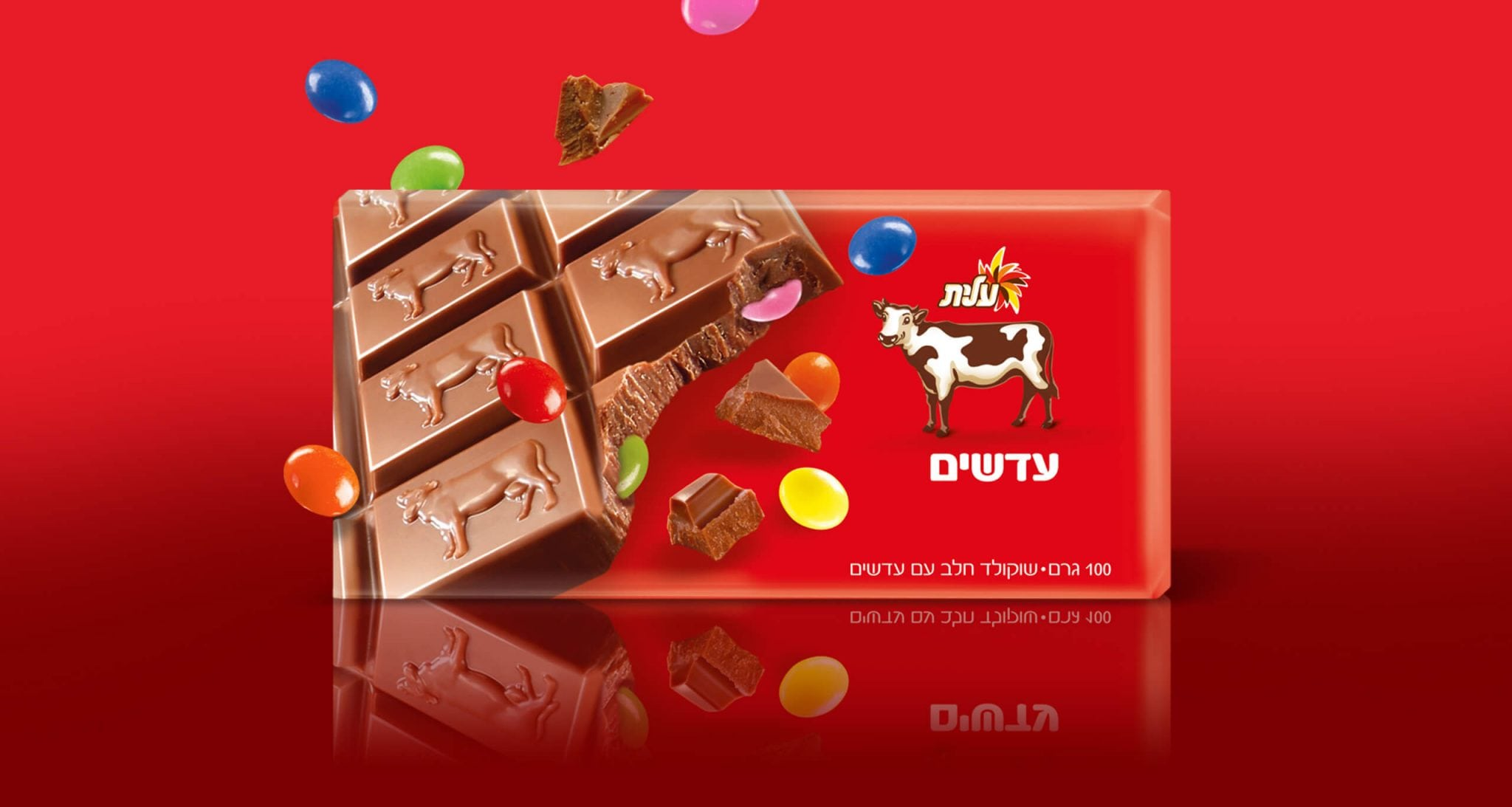 ELITE_CHOCOLATE_GalleryA07_2560x1366