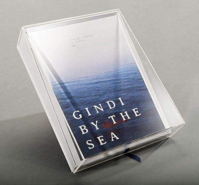 Wave by Gindi