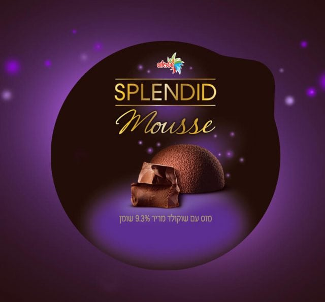 Splendid Mousse