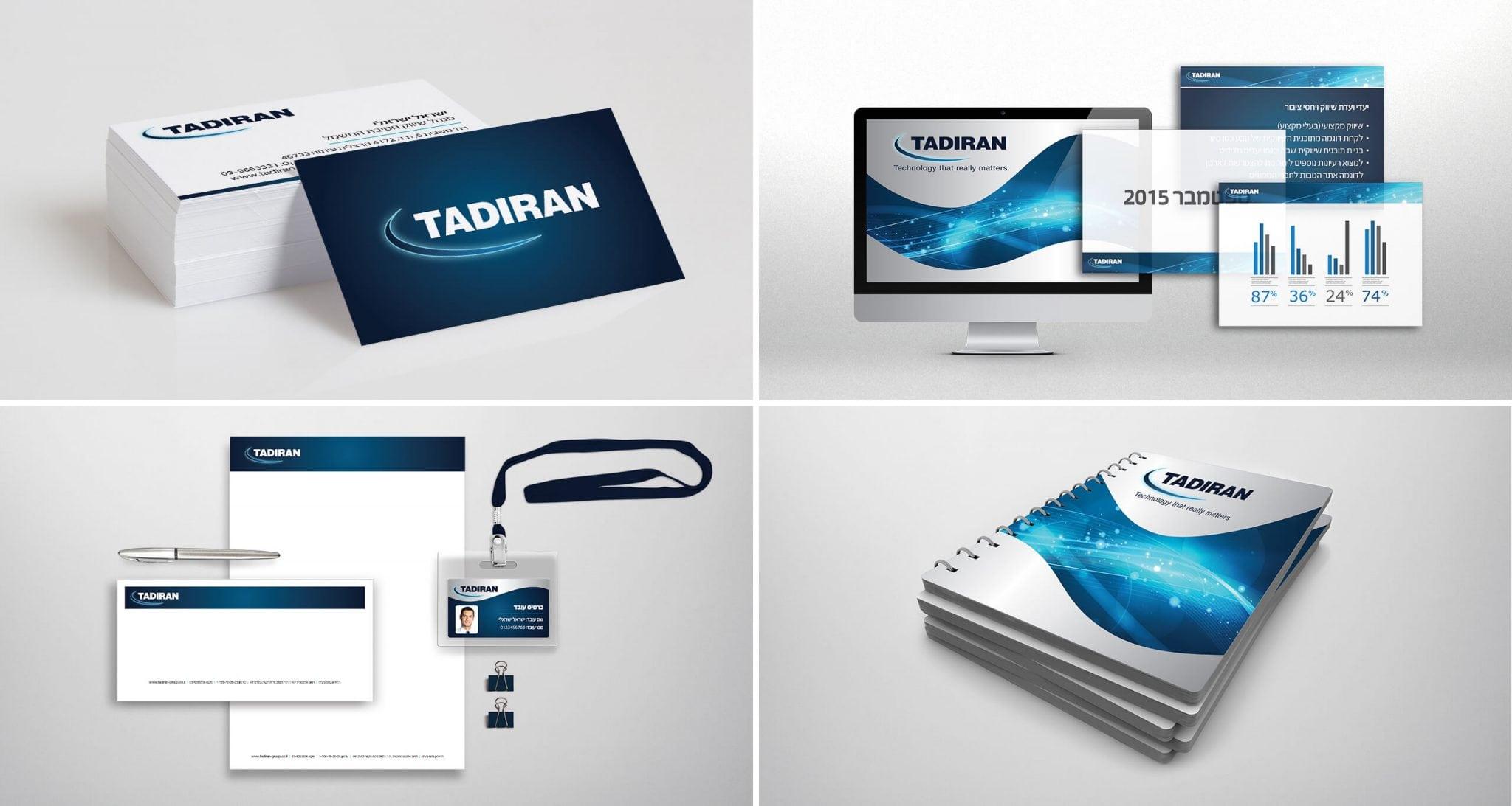 TADIRAN_page03_2560x1366