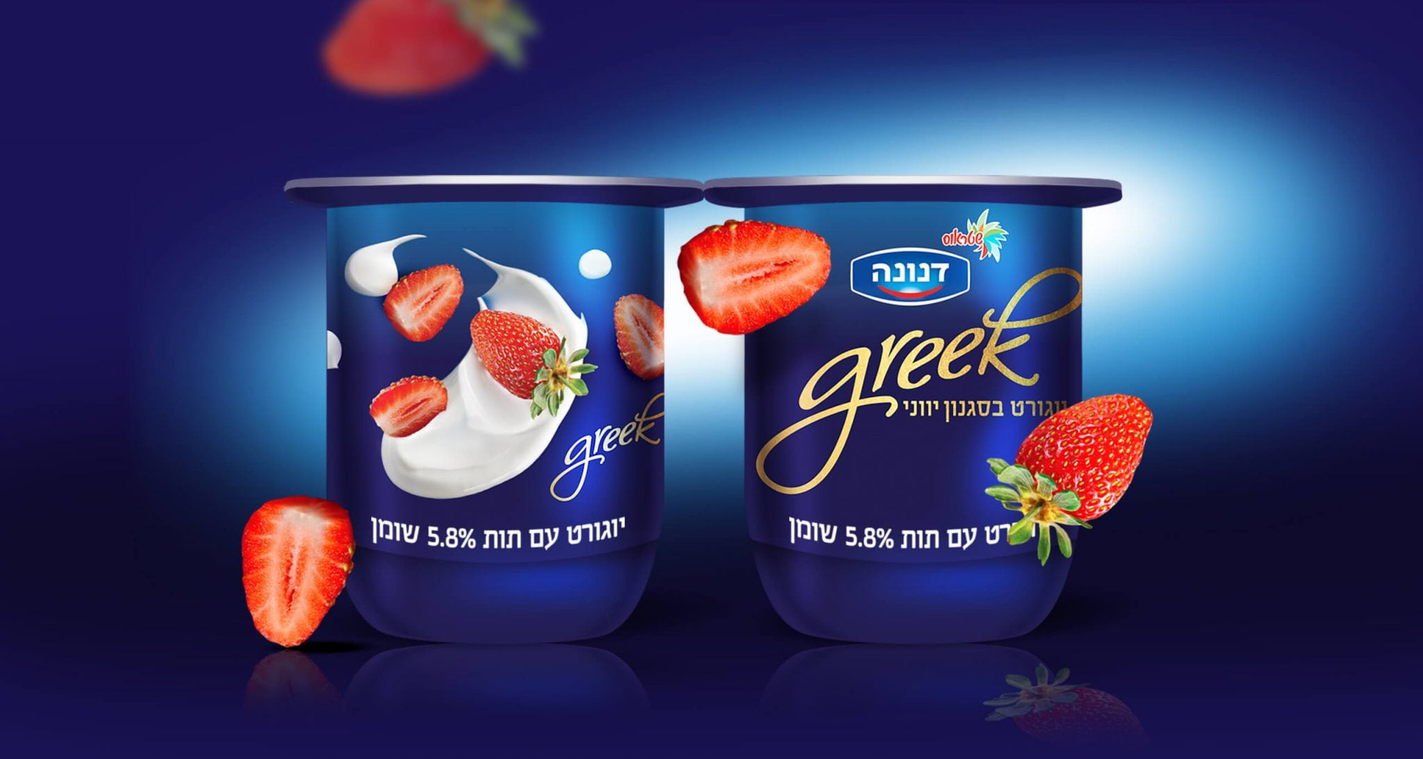 danone greek page3_1