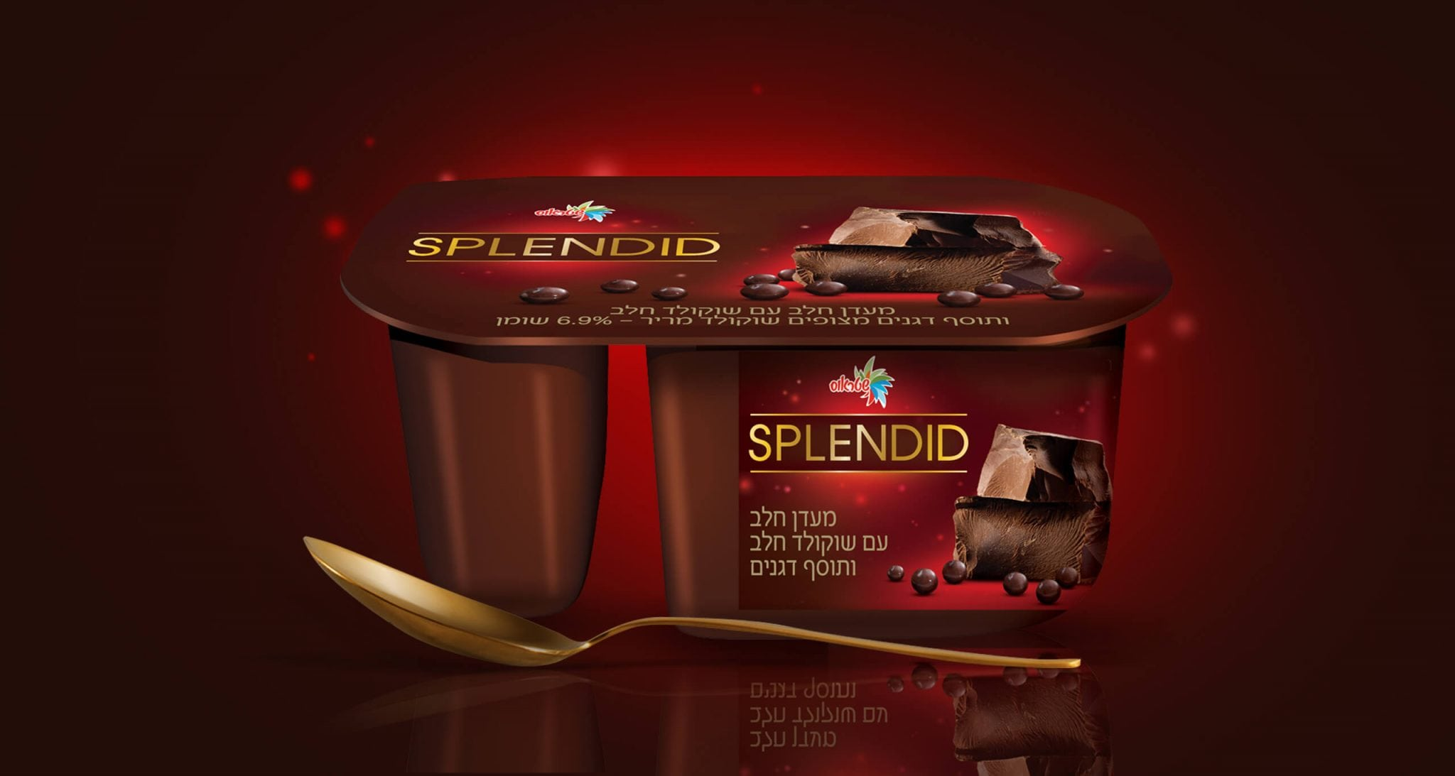 web_splendid_mousse_2560x1366_10