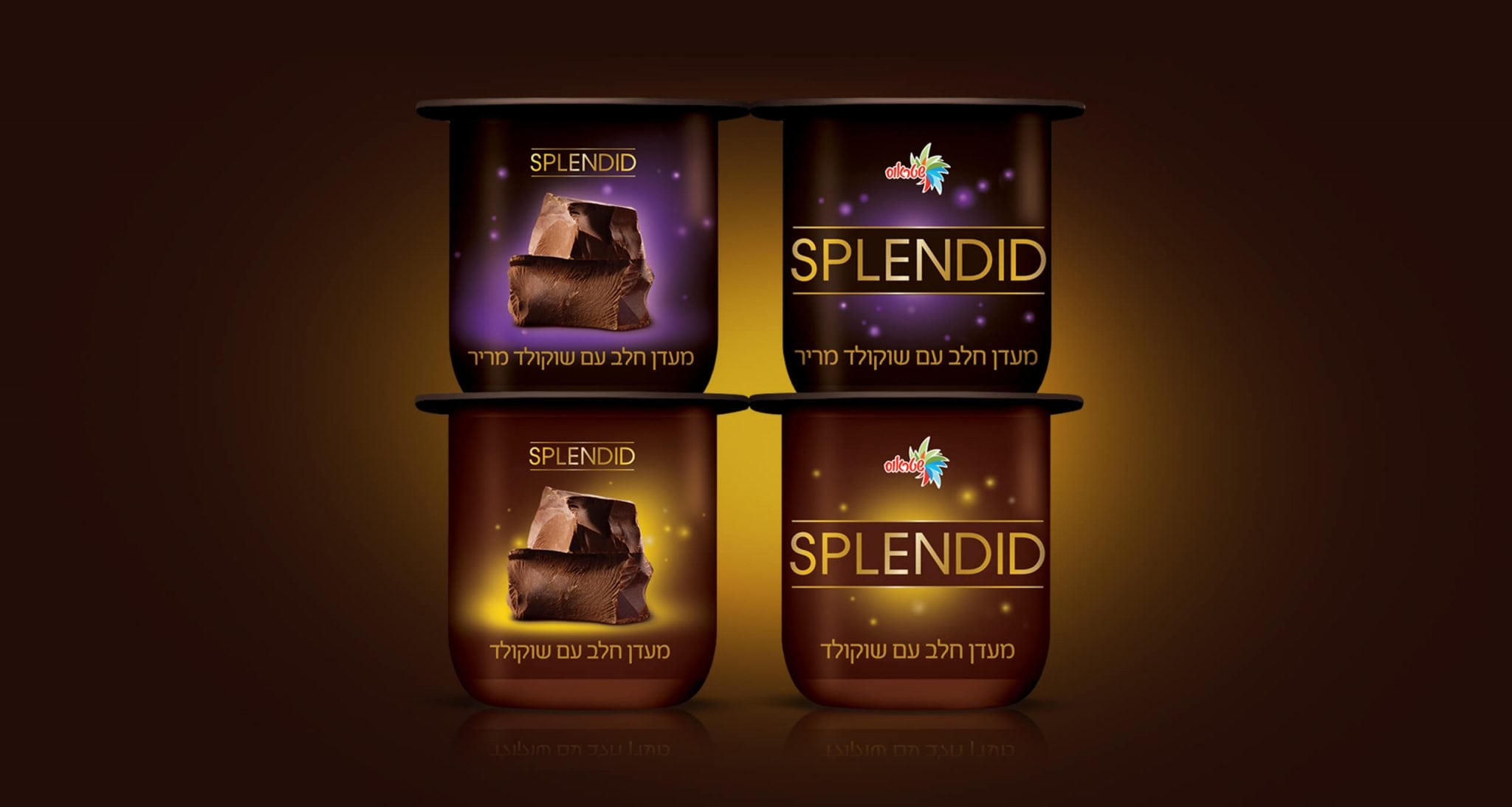 web_splendid_mousse_2560x1366_7