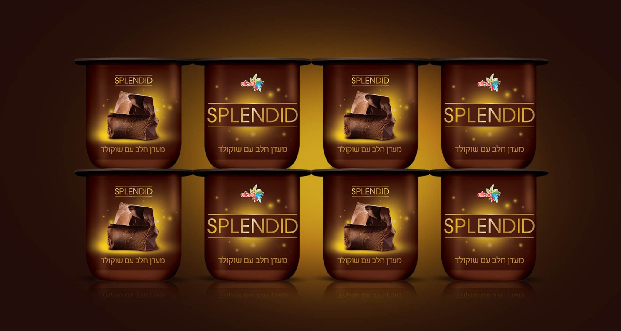 web_splendid_mousse_2560x1366_8