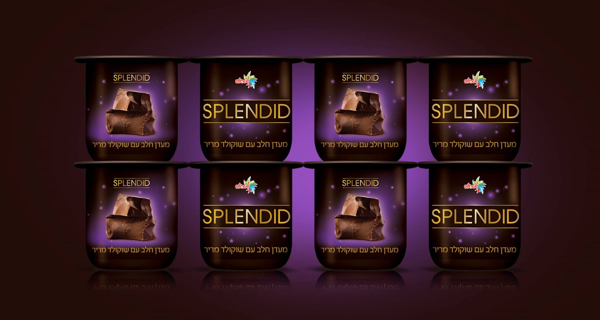 web_splendid_mousse_2560x1366_9