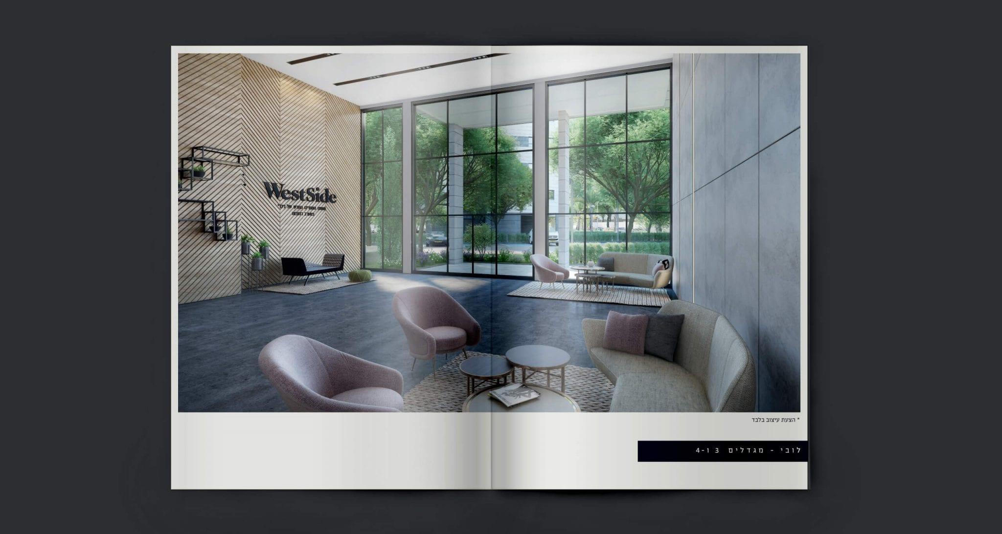 westside_2560x1366_15