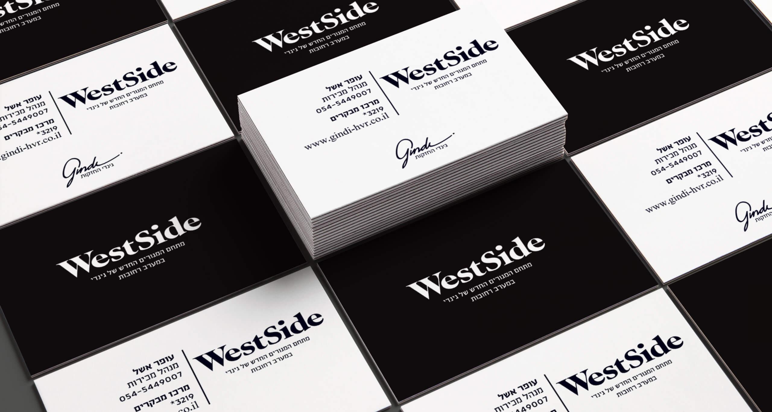 westside_2560x1366_5
