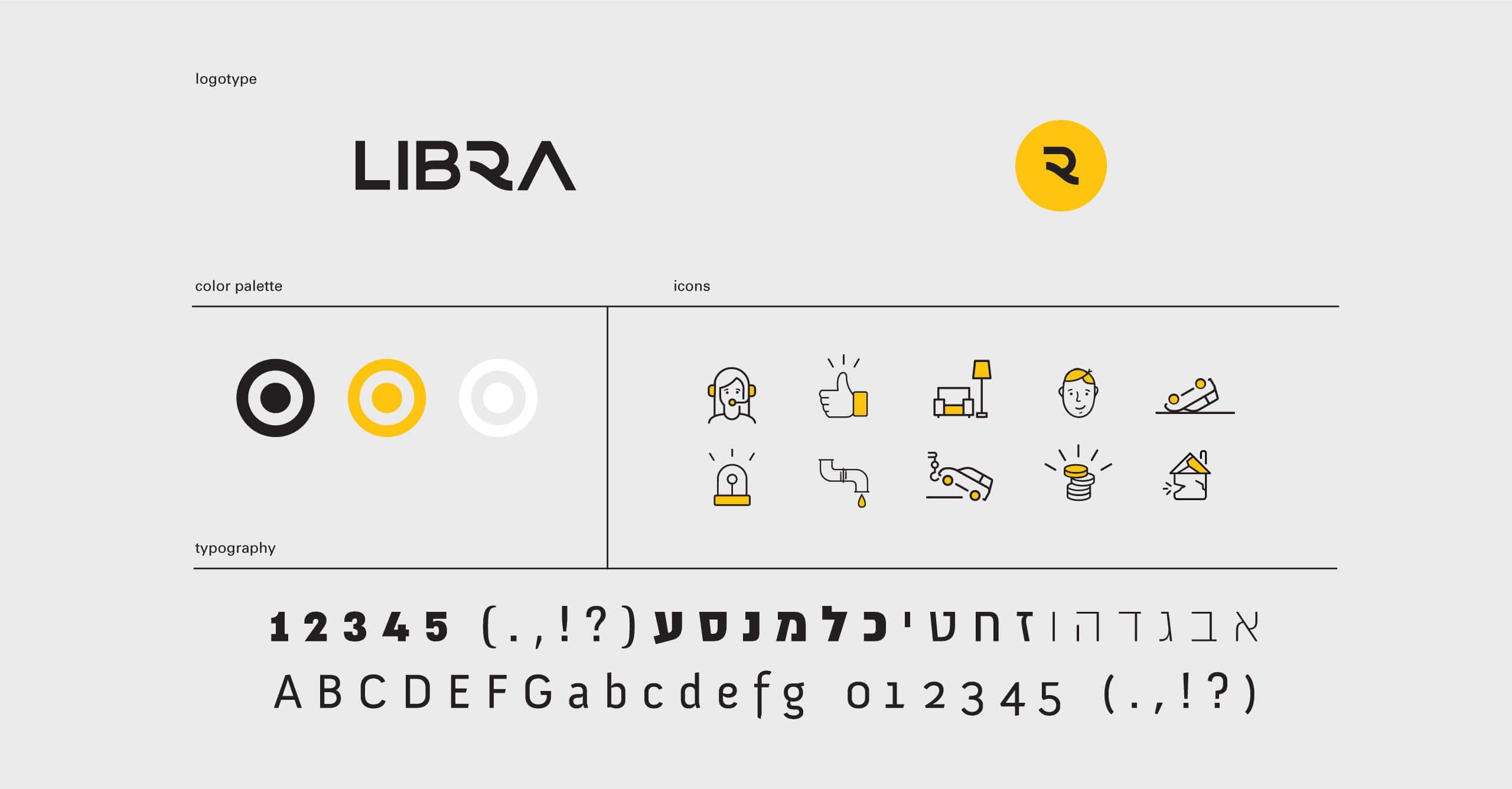 libra_2560x1336_10
