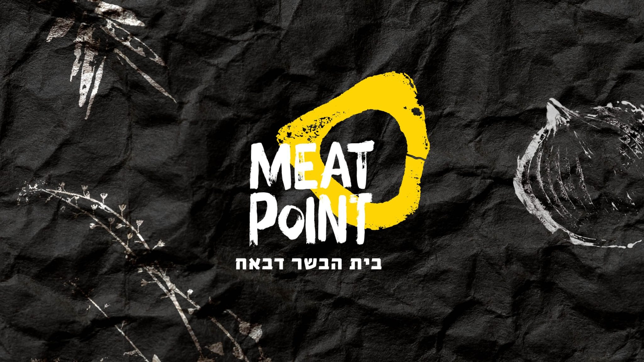 meatpoint_ 7