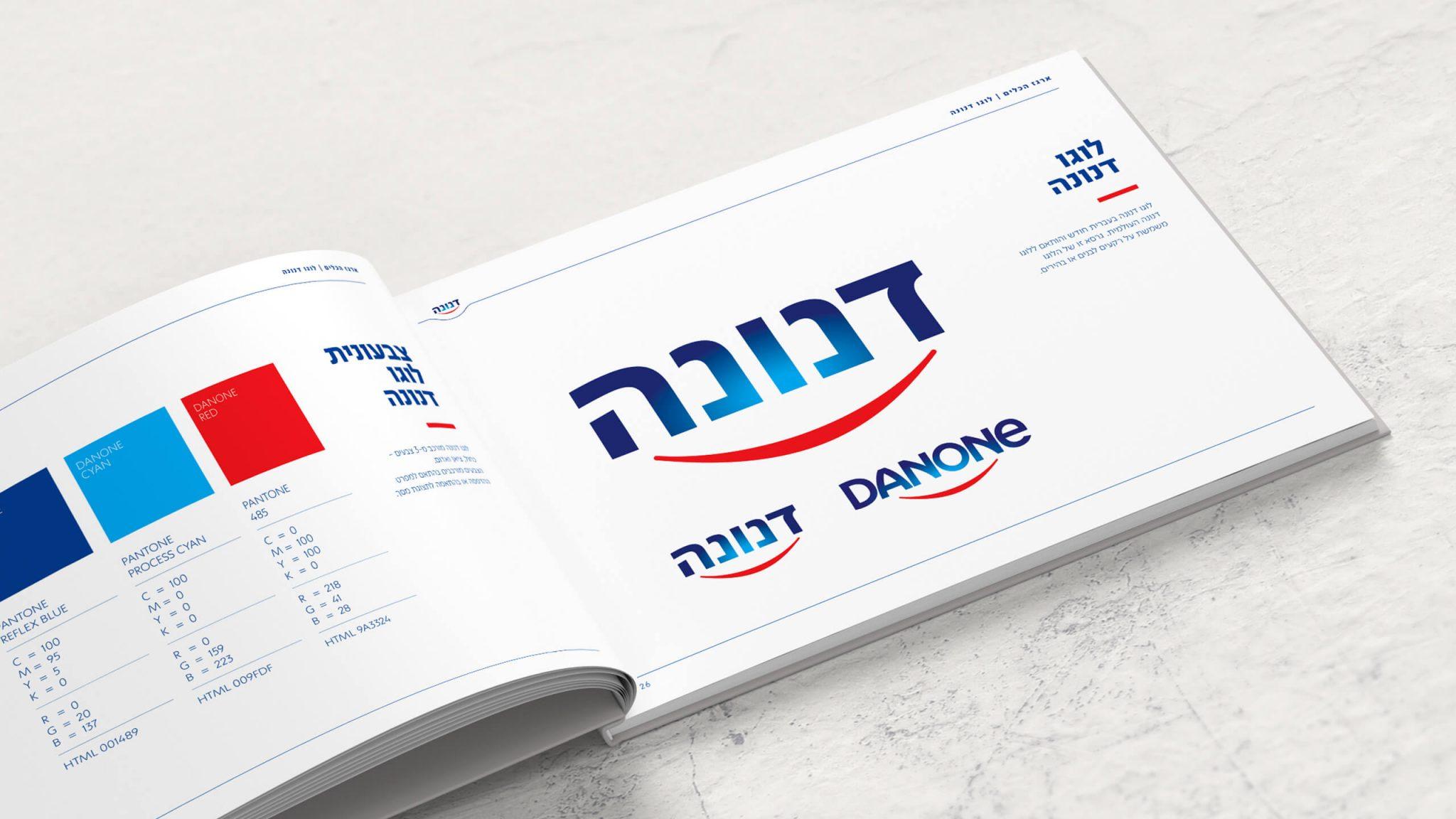 Danone_Brandbook_1440x2560-3