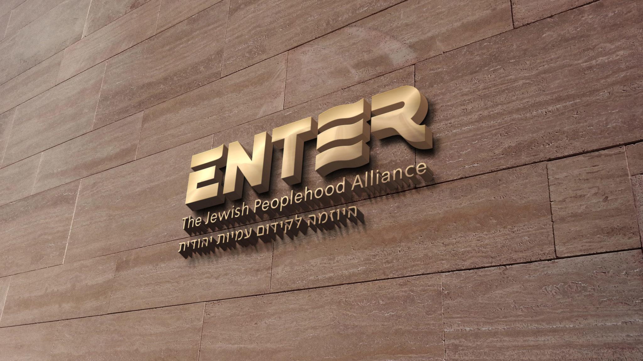 ENTER_03